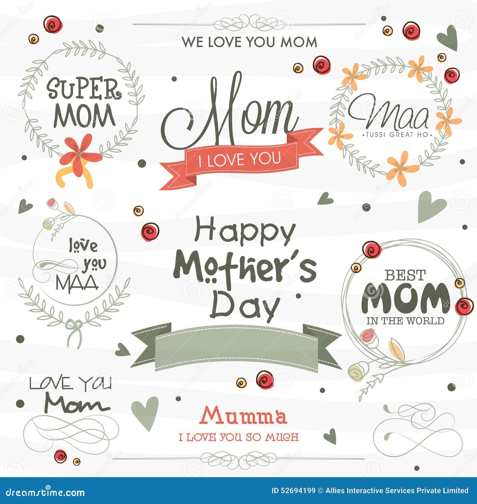 Colección O Marcos Tipográficos Para El Día De Madre Feliz Stock de ...