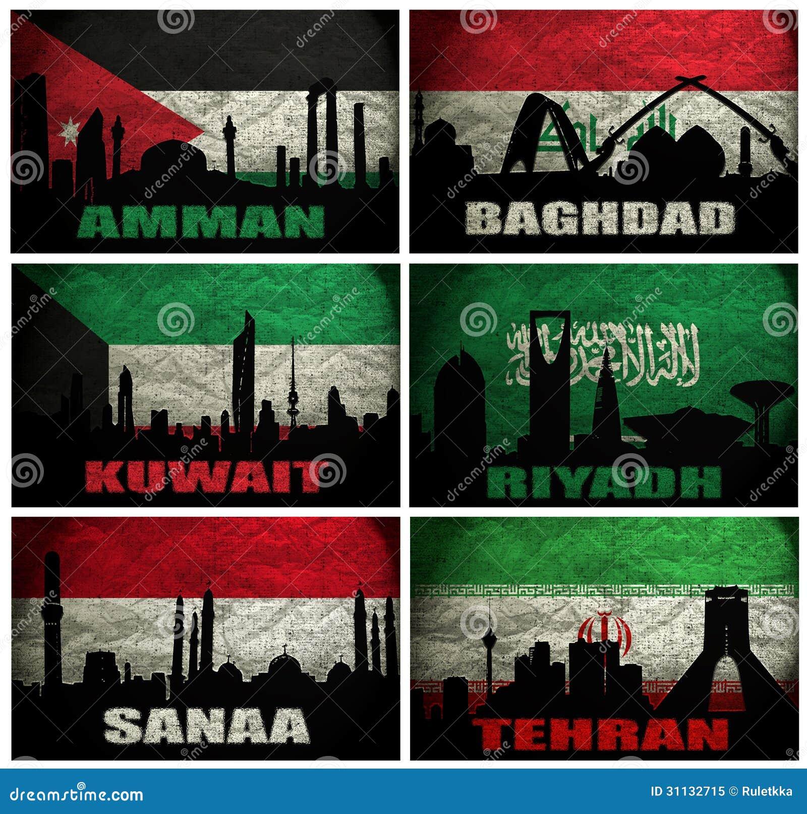 Collage av berömda Mellanösten städer