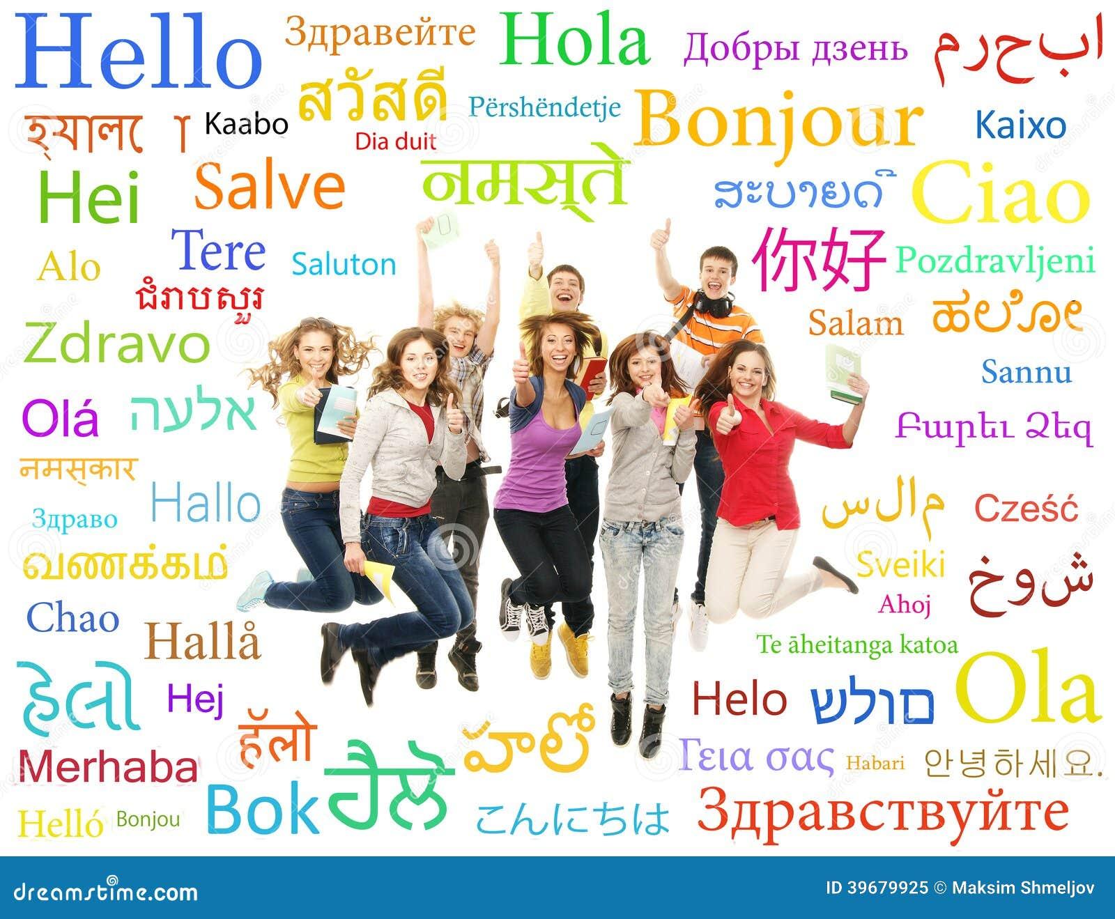 Collage degli adolescenti che saltano con le parole