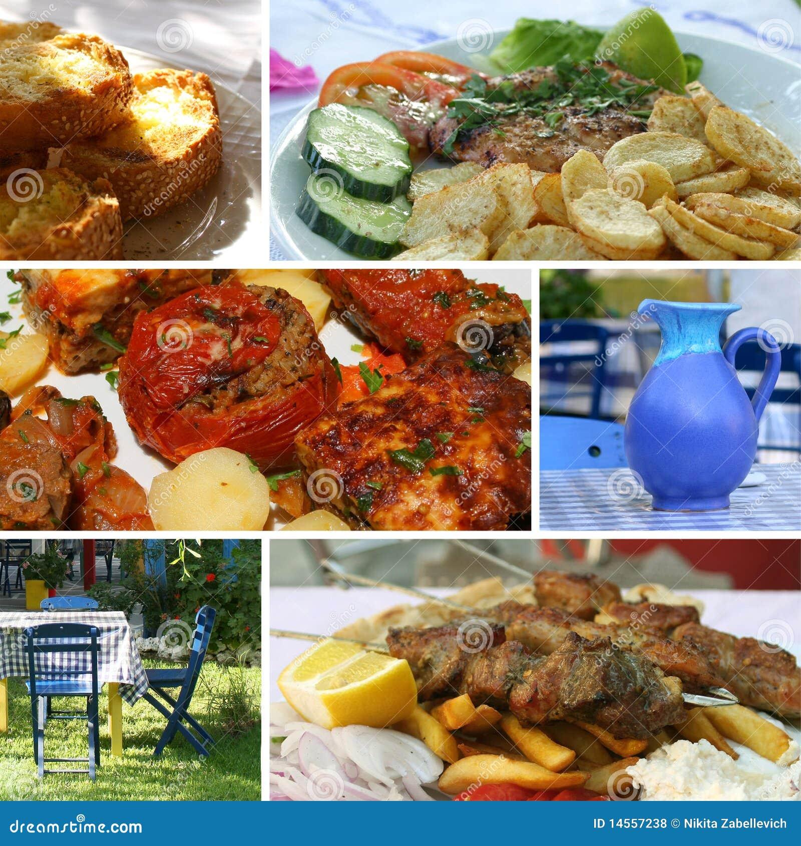 Collage griego de la cocina