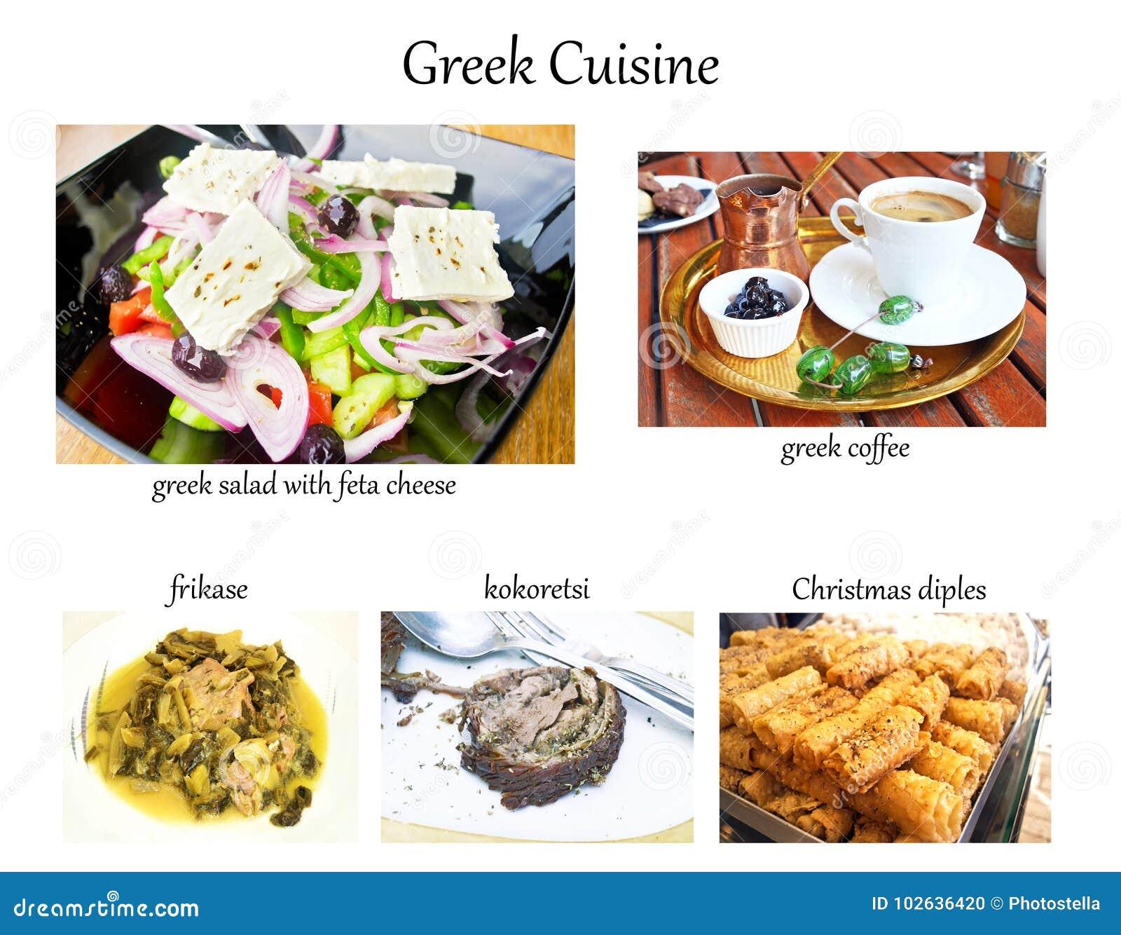Collage med grekisk kokkonst - kaffe, sallad, frikase, kokoretsi, juldiples