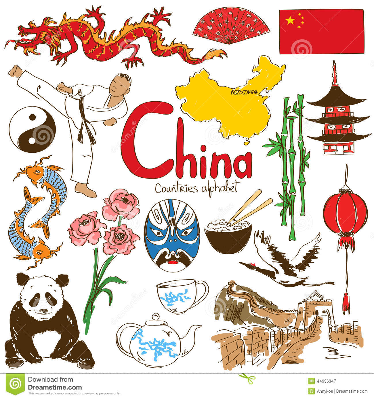 Countries Cultures China: Collection Of Chinese Icons Stock Vector