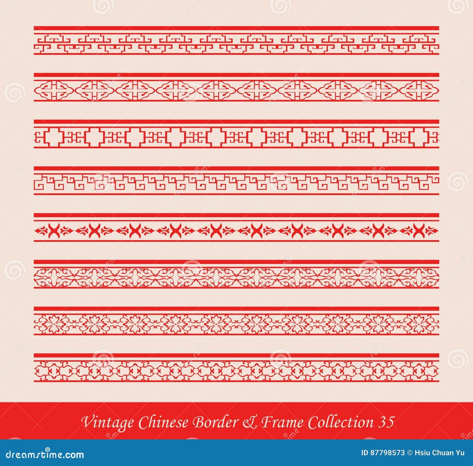 Collection chinoise de vecteur de cadre de frontière de vintage