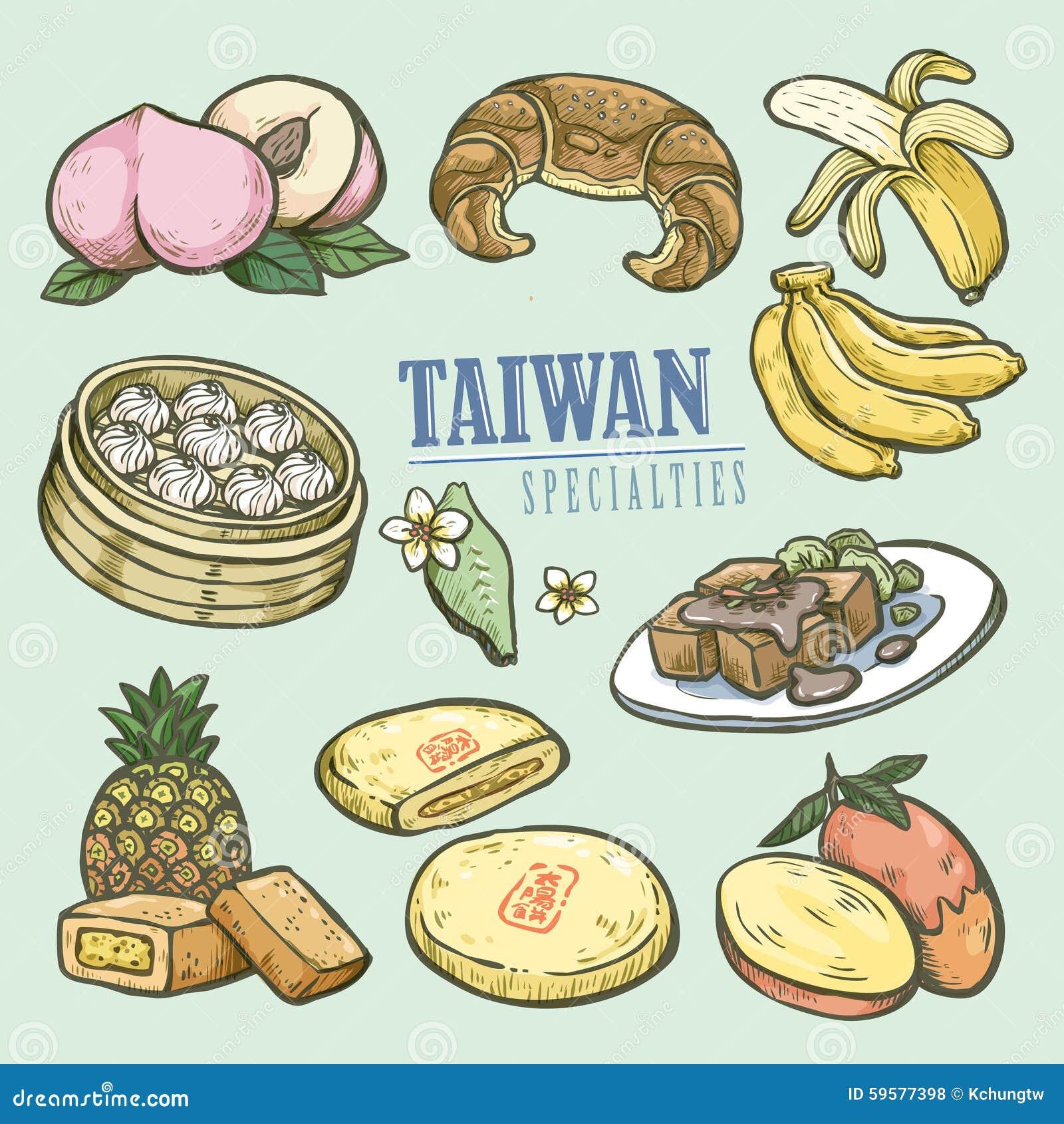 Collection exquise de spécialités de Taïwan