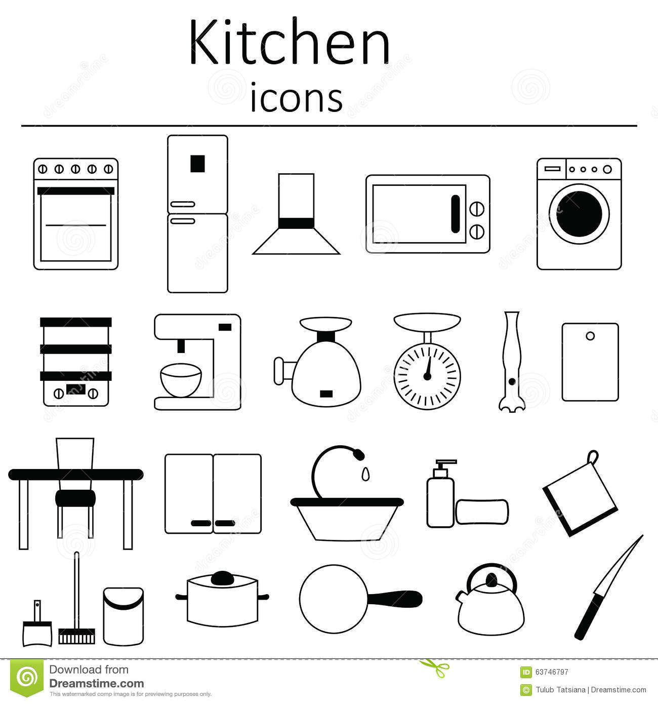 Set Of Black Kitchen Icons Utensils Stock Vector: Collection Of Icons. Kitchen. Icons From The Kitchen
