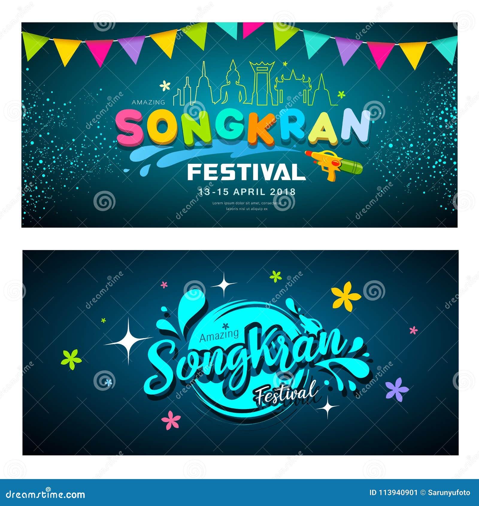 Collezioni di stupore delle insegne di festival di Songkran su fondo blu