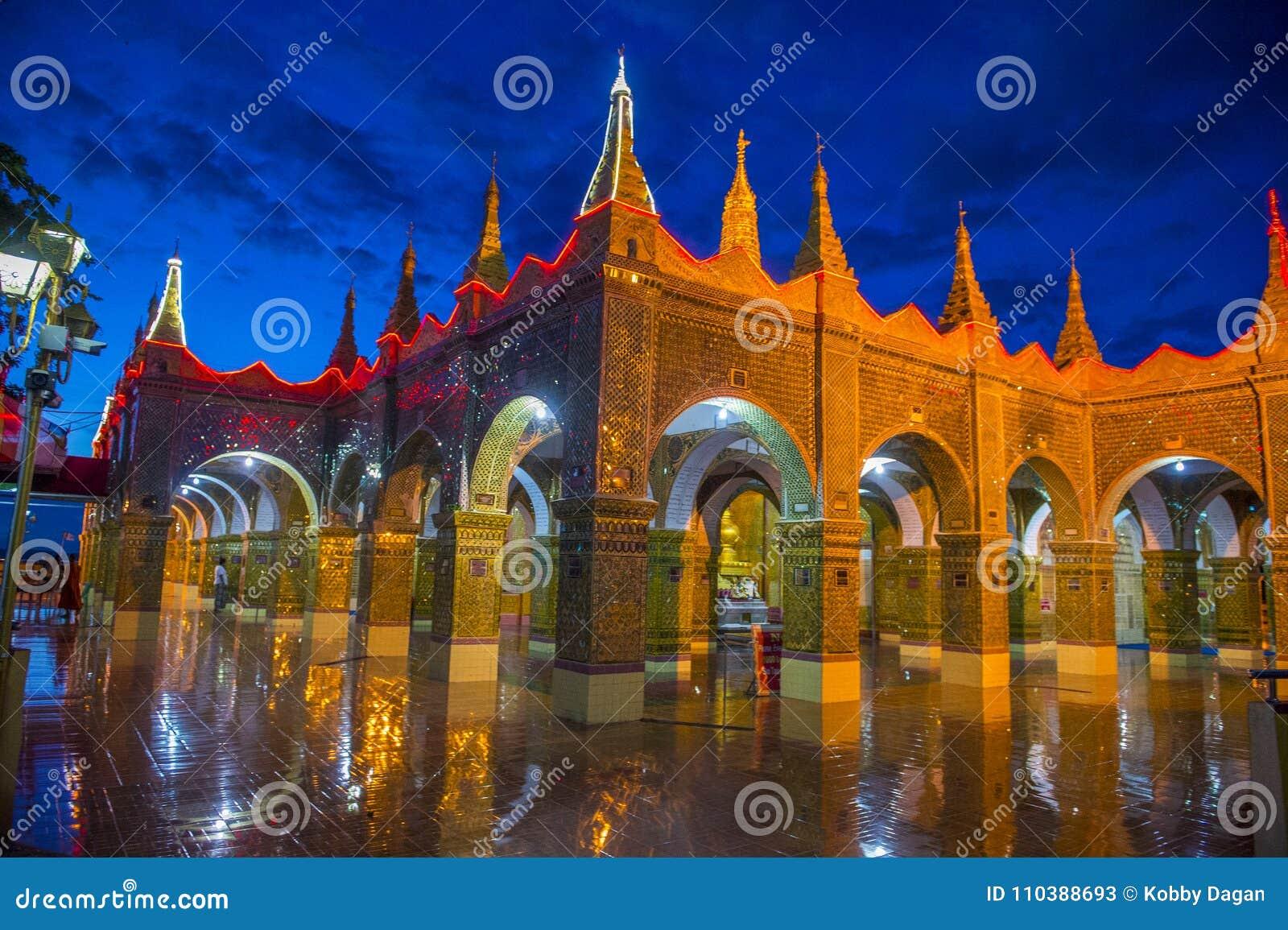 Colline Myanmar de Mandalay
