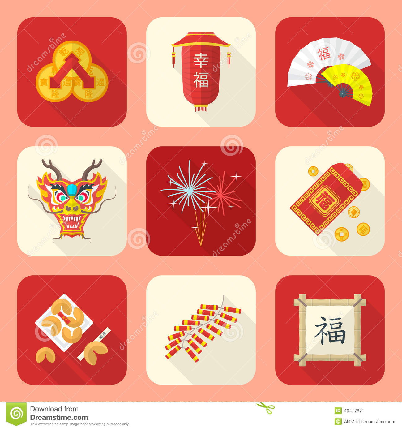 Vector colored flat chinese new year