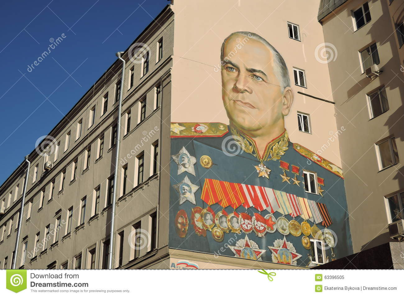 Color Graffiti In Moscow City Center Editorial Photo ... |Moscow City Coloring