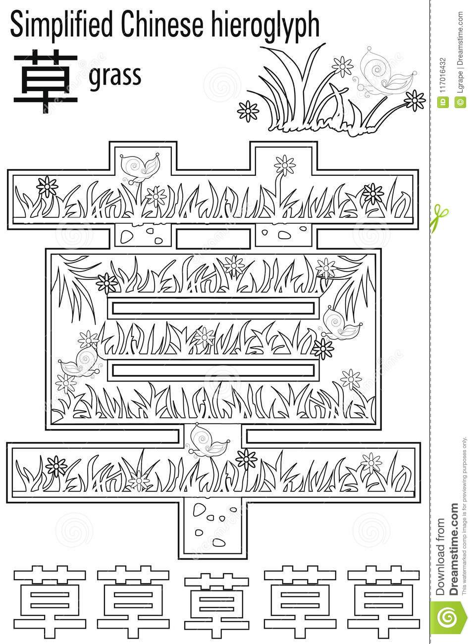 Color Therapy Anti Stress Coloring Book Hieroglyph Grass Learn