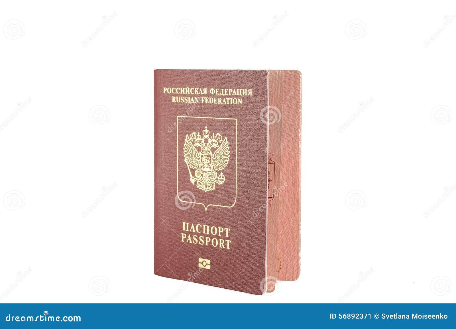 Colore rosso del passaporto con un emblema dell aquila reale