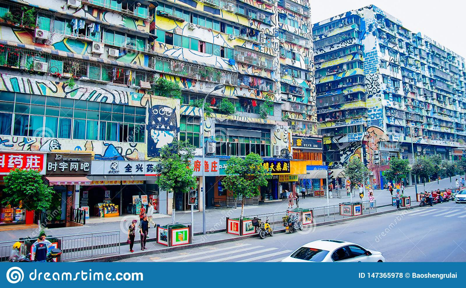Colored streets - buildings with colorful graffiti