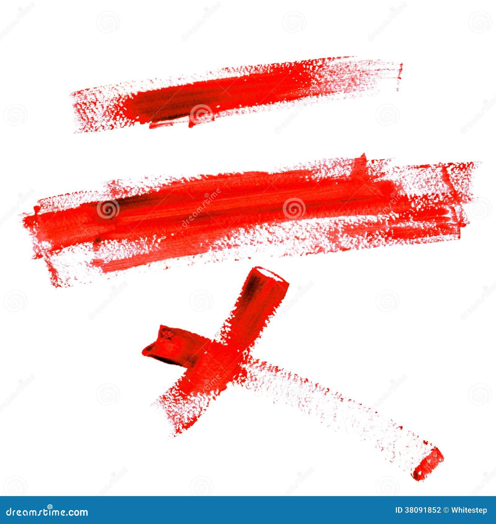 Coloree la l nea de traza de la pintura roja aislada en un for Peinture en ligne