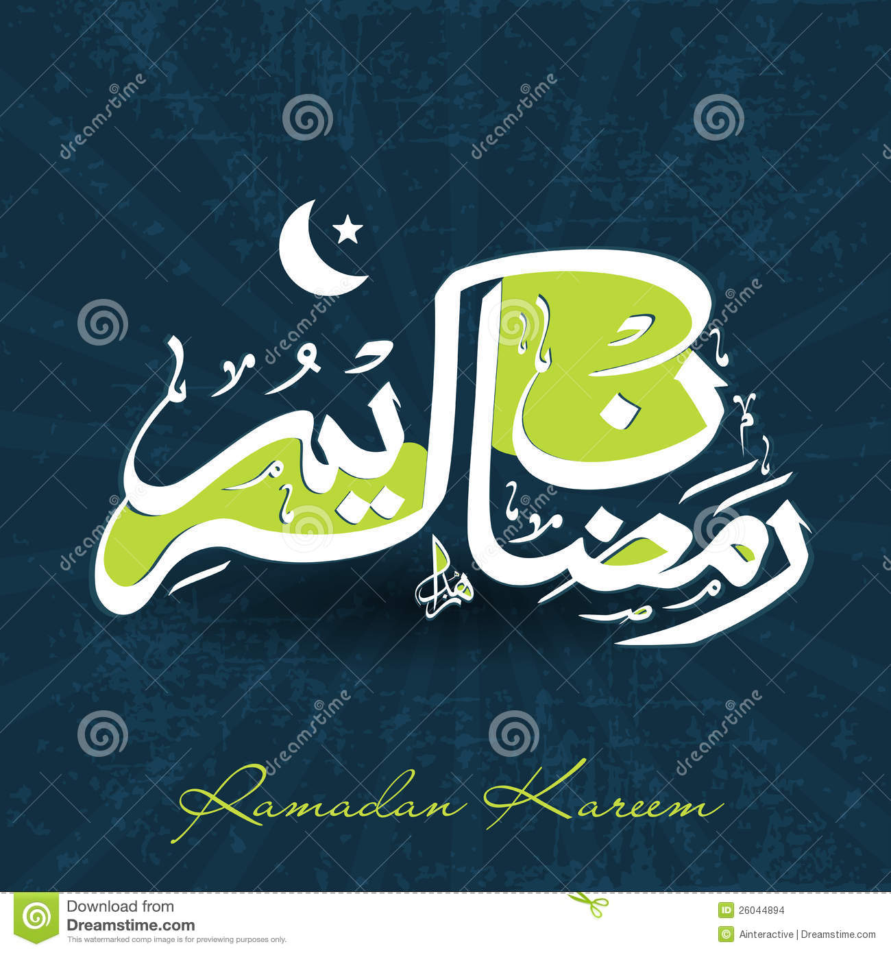 ramadan text Muhammad recorded the revelations he received that text has now become known as the koran ramadan is the ninth month of the islamic calendar.