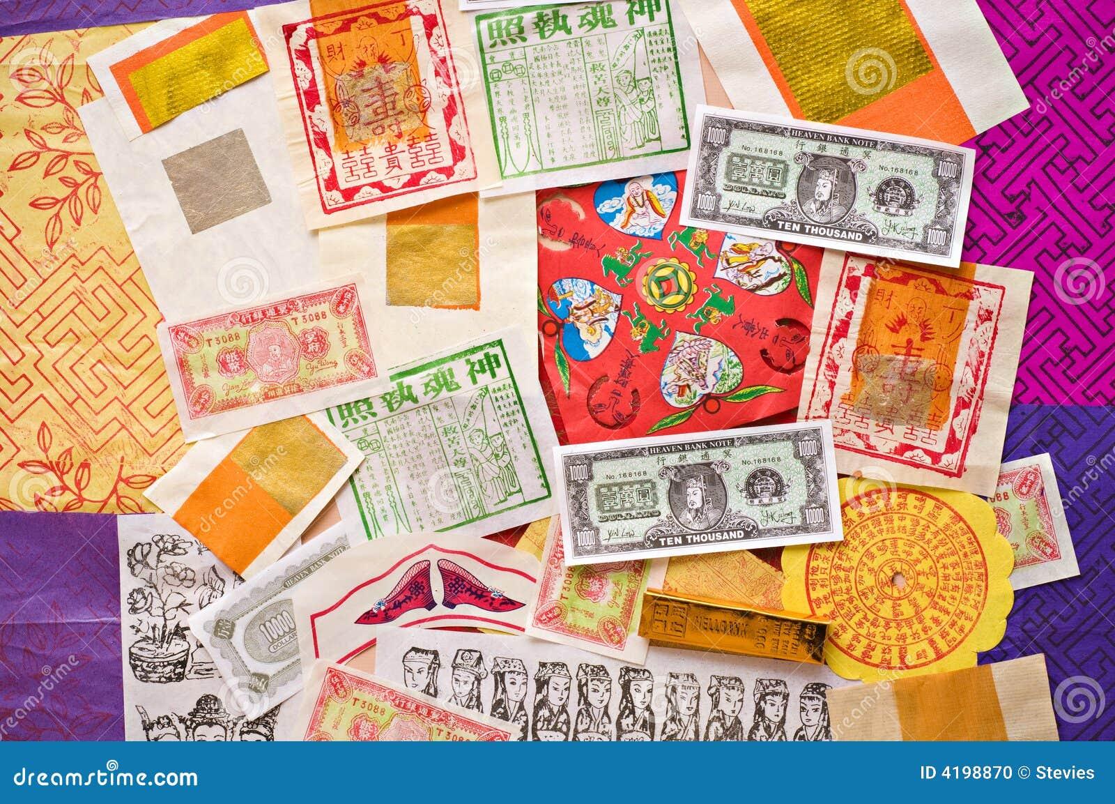 Joss paper money