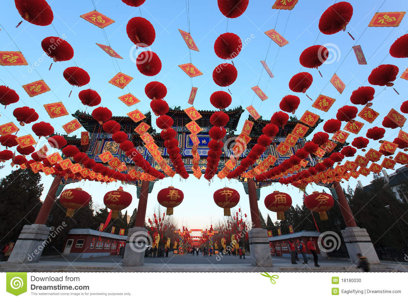 Colorful Chinese Lunar New Year Decorations Editorial ...