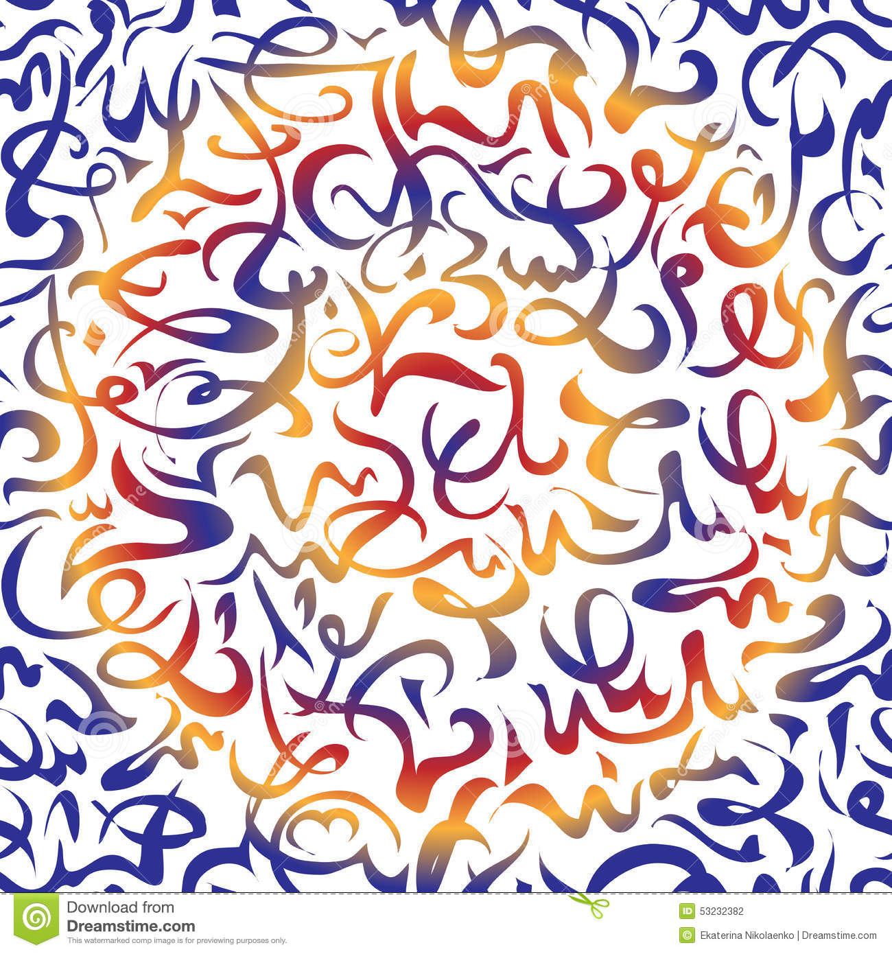 Colorful Gradient Ornament Pattern Arabic Calligraphy