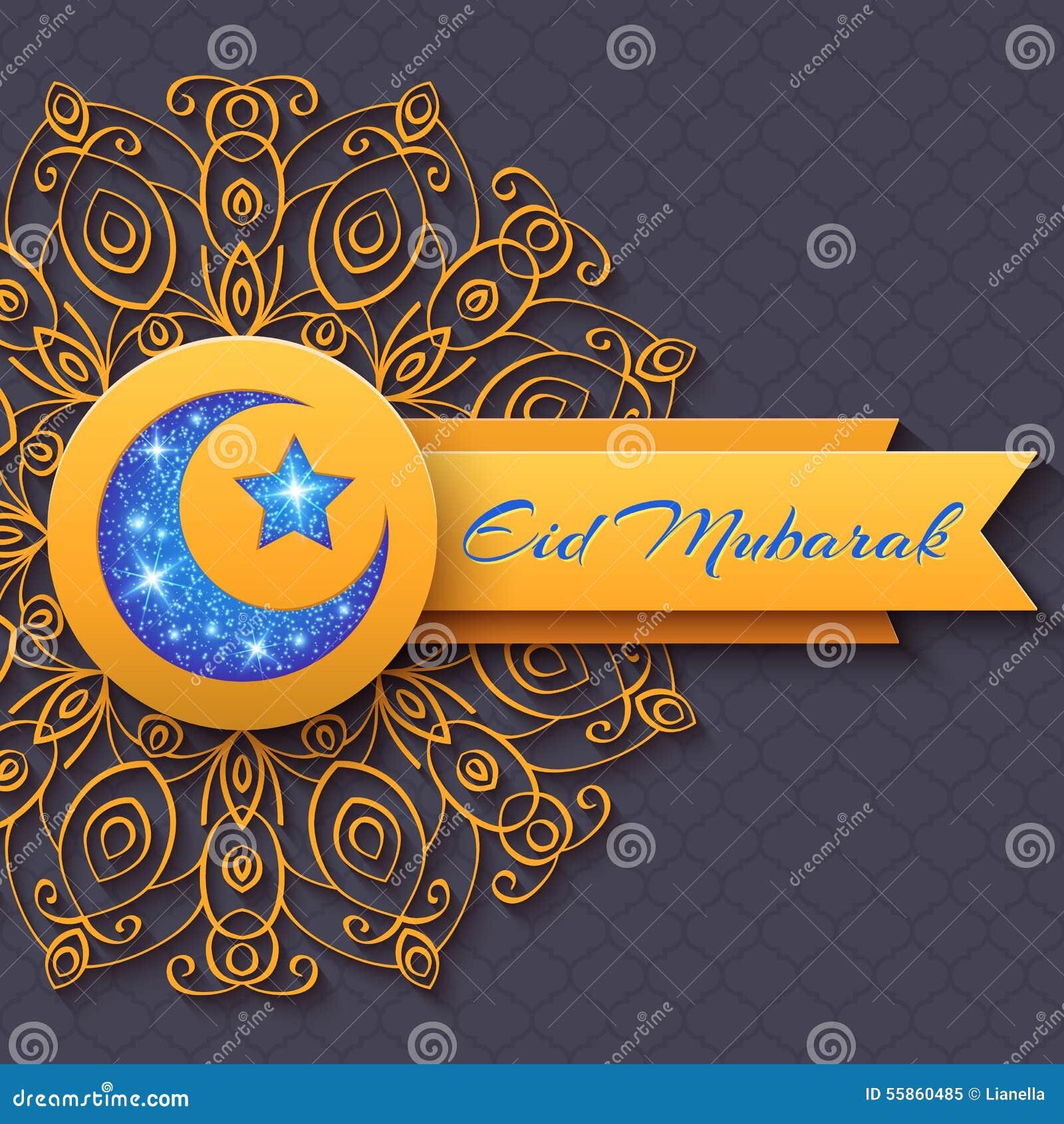 Colorful Greeting Card Eid Mubarak Stock Vector Illustration Of