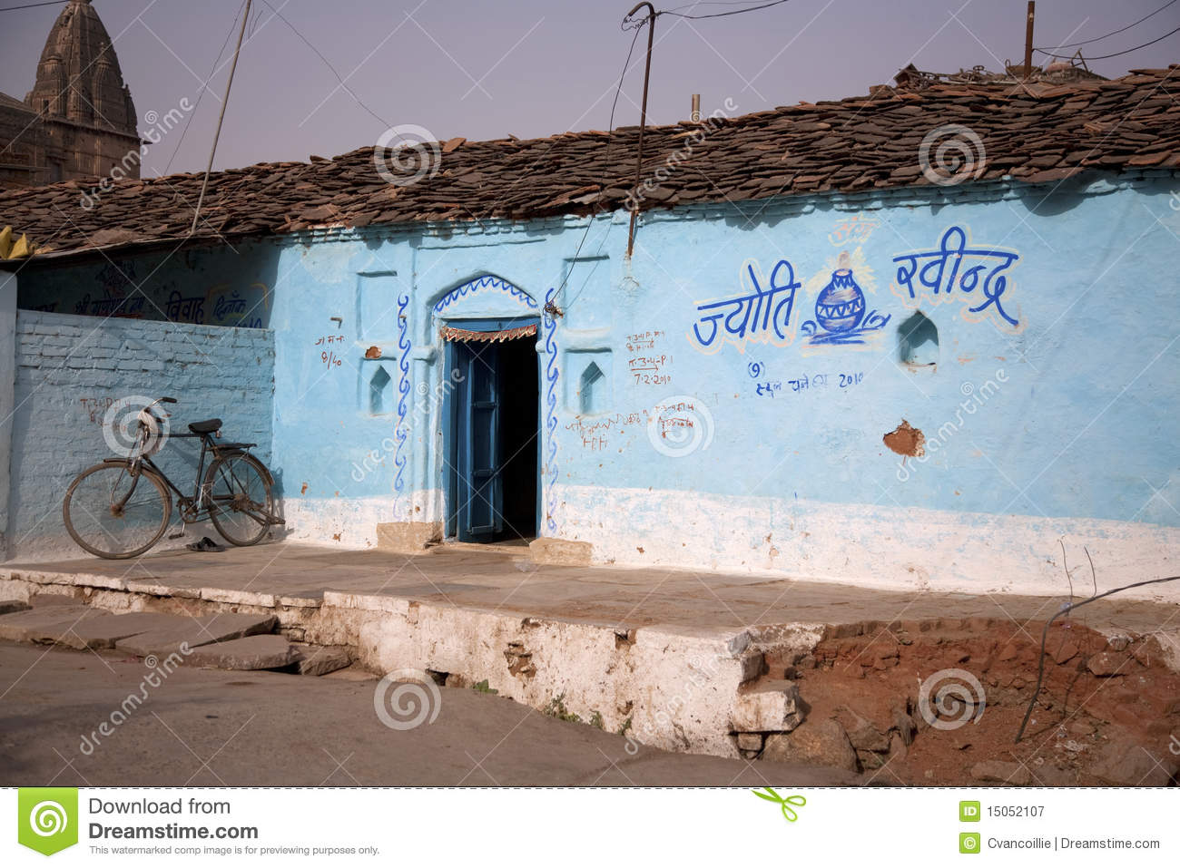 Colorful Houses In Indian Village Stock Image Image Of
