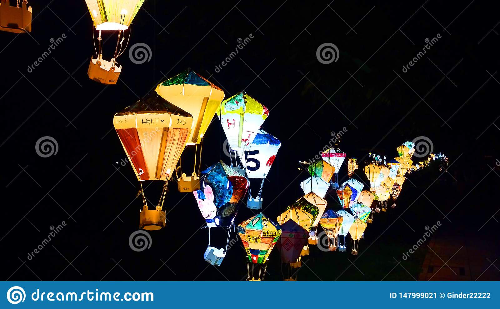 Colorful lantern in Taitung county