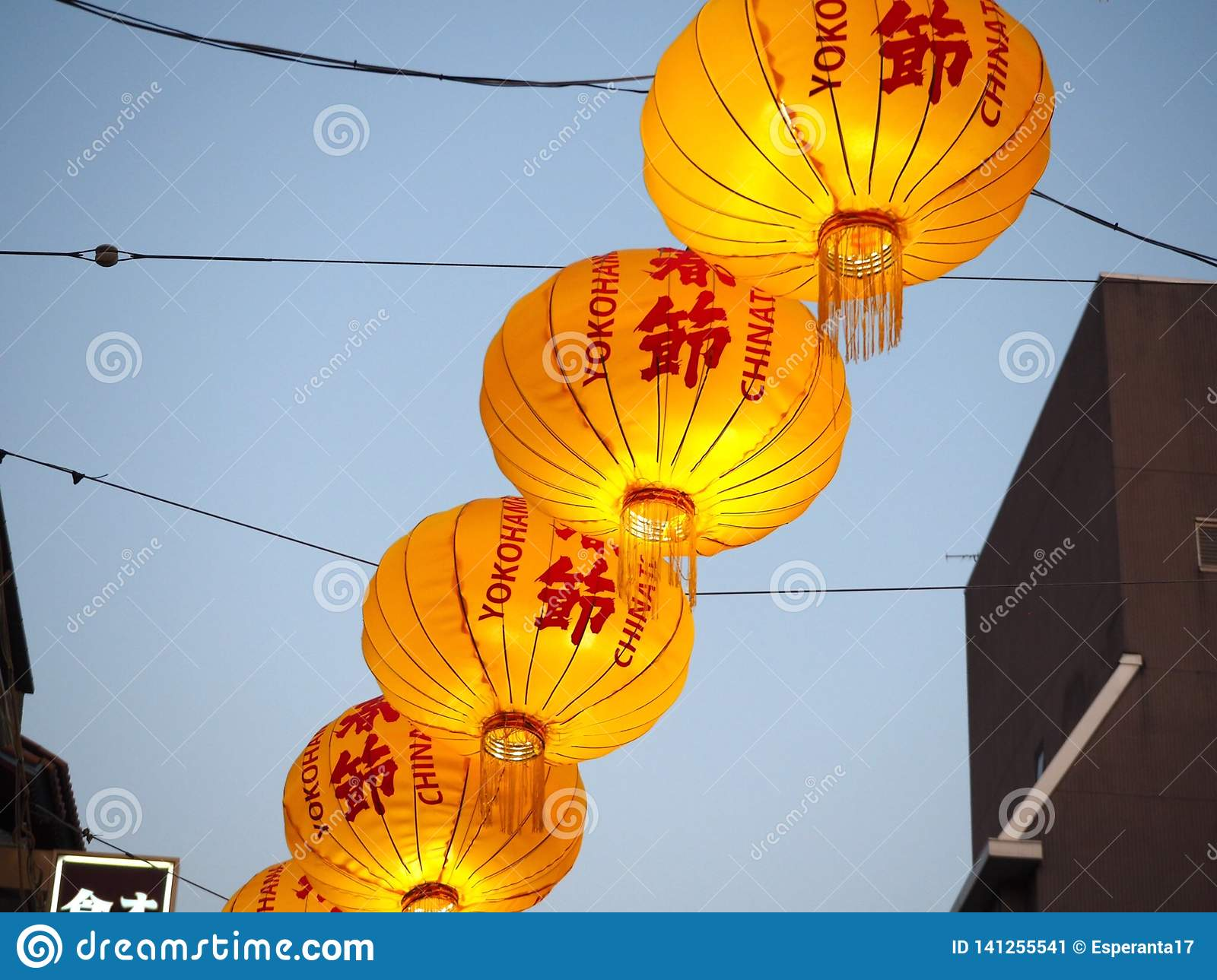 Colorful Lanterns in China Town
