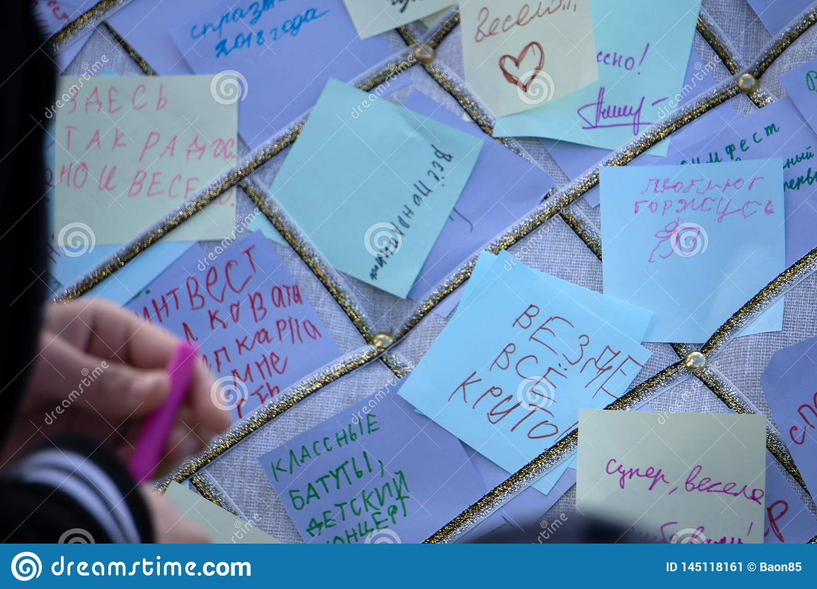 Colorful Post It Notes with suggestions on the walls at the Art and Culture Center on . Russia Berezniki 26 may 2019