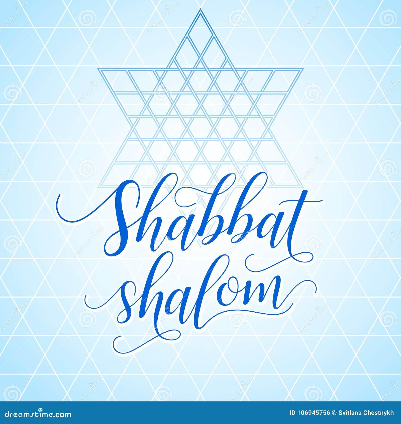 Shabbat shalom greeting card mosaic light blue background stock colorful shabbat shalom greeting card vector illustration jewish religious sabbath congratulations hebrew abstract geometric 106945756g m4hsunfo