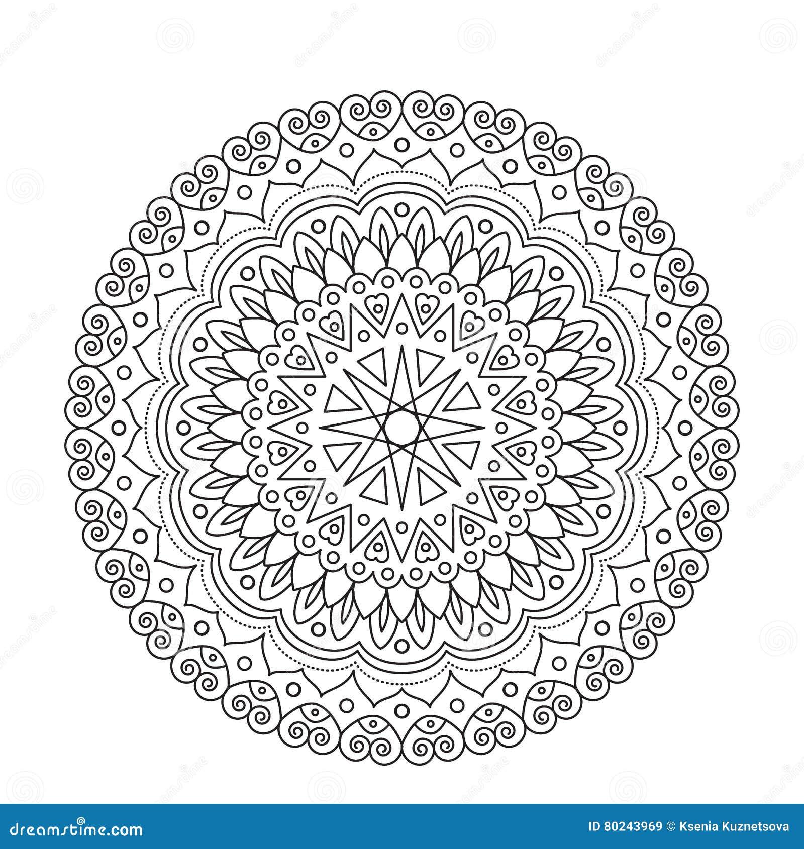 Coloring Book Mandala. Circle Lace Ornament, Round