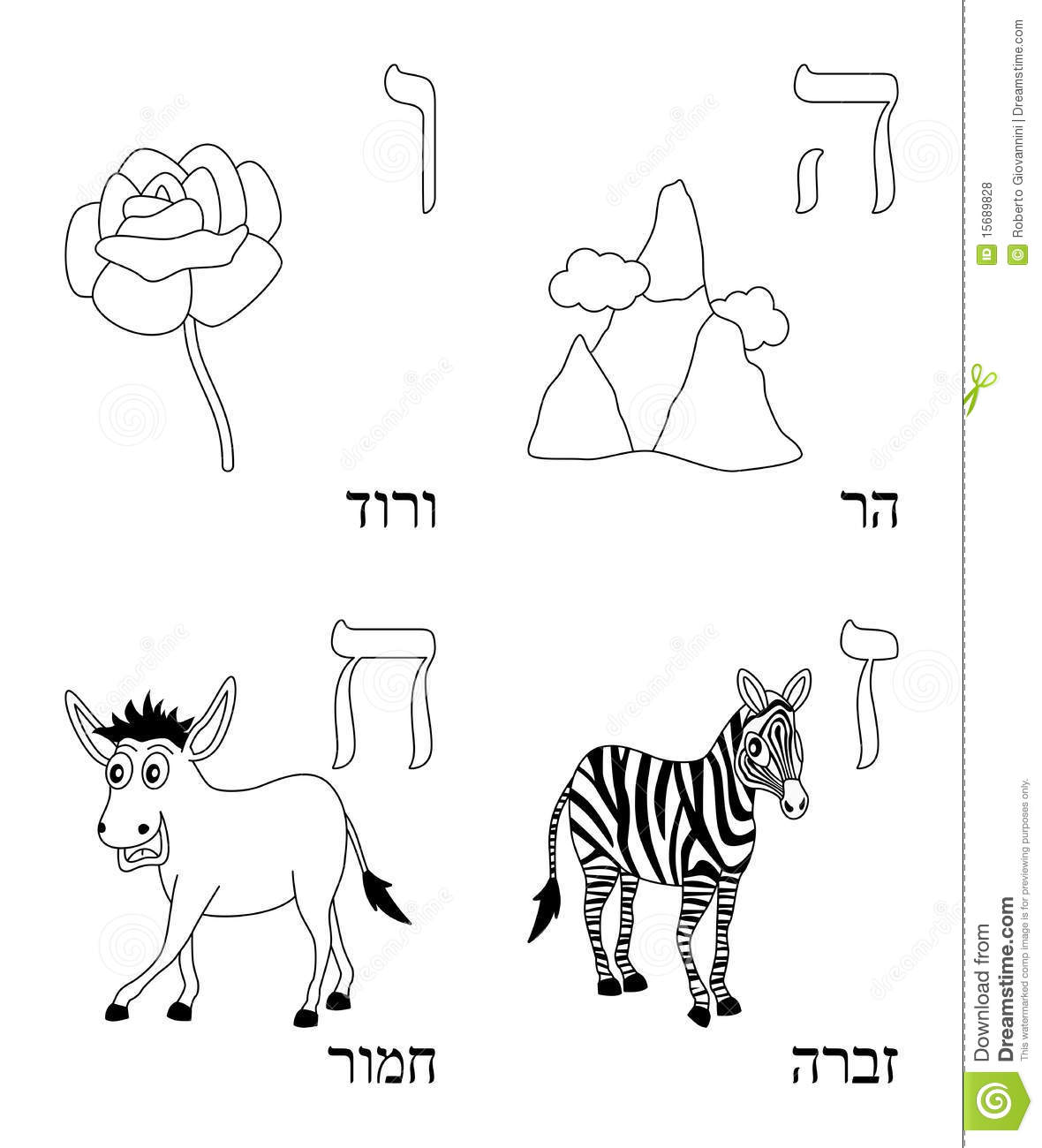Uncategorized Alef Bet Coloring Pages coloring hebrew alphabet 2 stock vector image 15689828 2