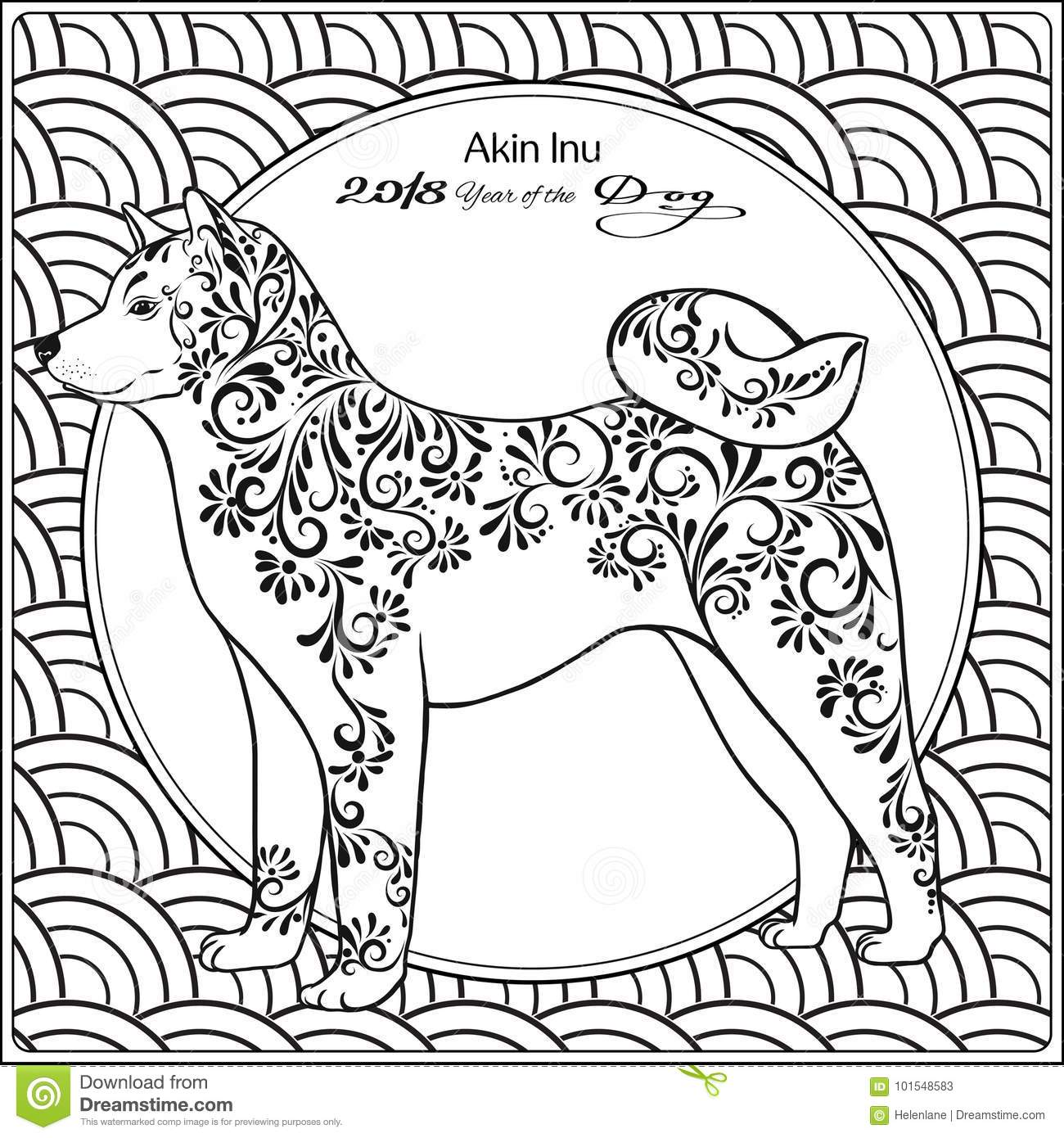 Dog coloring pages for preschool chinese new year s dog for Chinese new year color pages