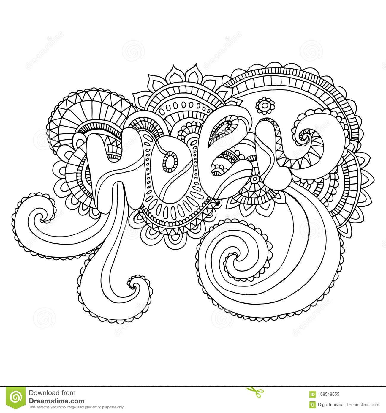 Coloring Page Word Holi To The Indian Holiday On Background Mand