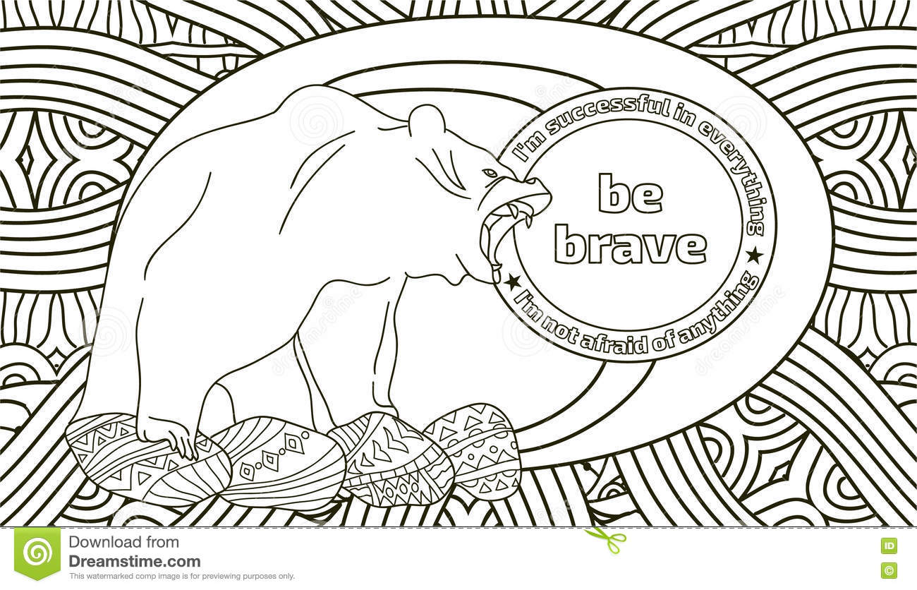 Coloring Pages For Adults With The Lettering, Be Strong ...