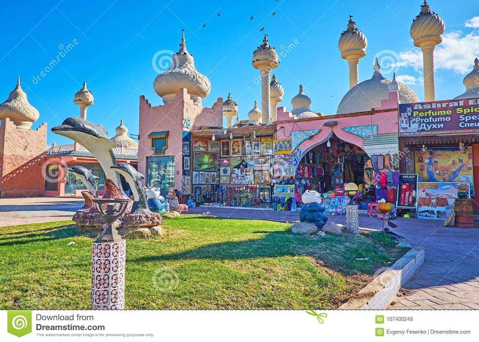Colorith arabo in Sharm el-Sheikh, Egitto