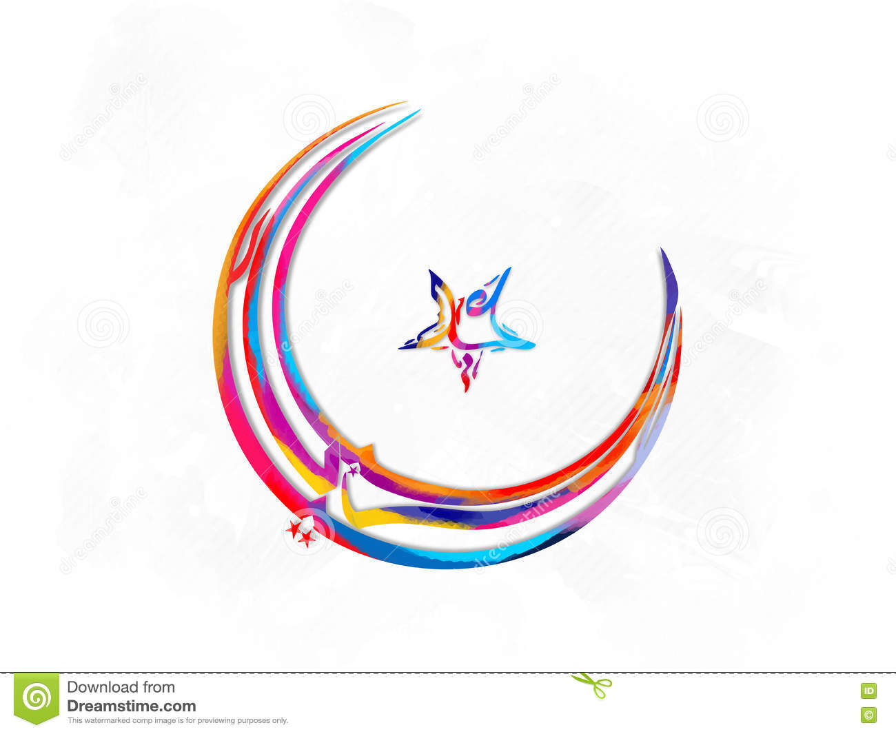 Colourful arabic text for eid celebration stock illustration colourful arabic text for eid celebration biocorpaavc Gallery