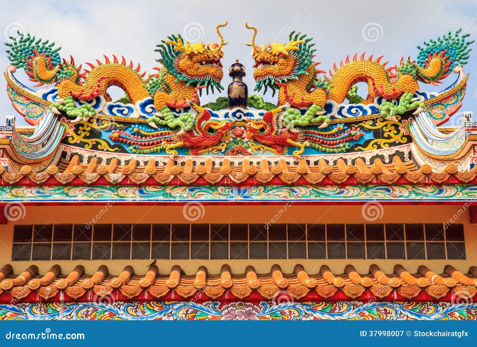 Colourful dragon