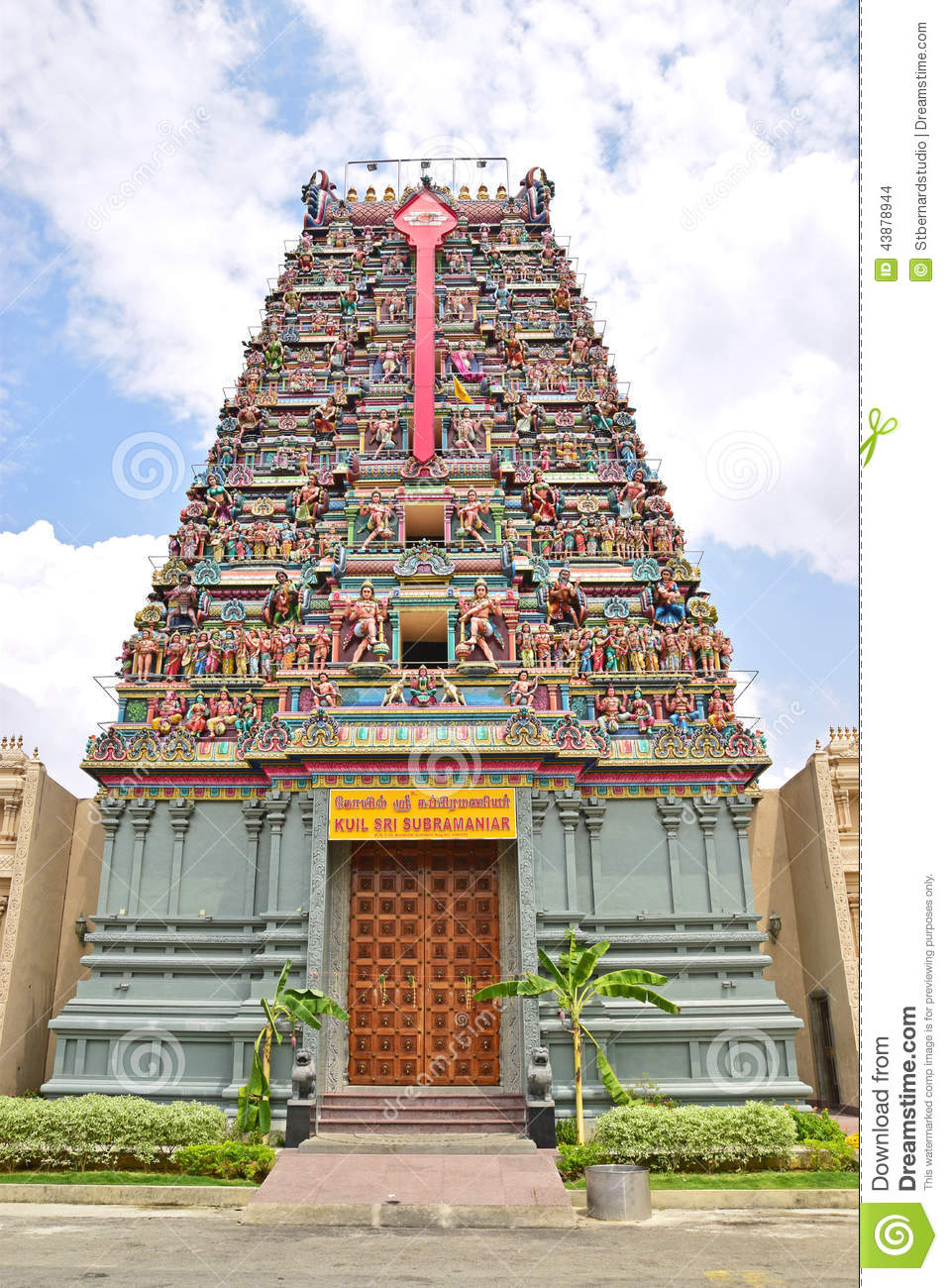 hindu temple dedicated to lord murugan stock photo image 43878944