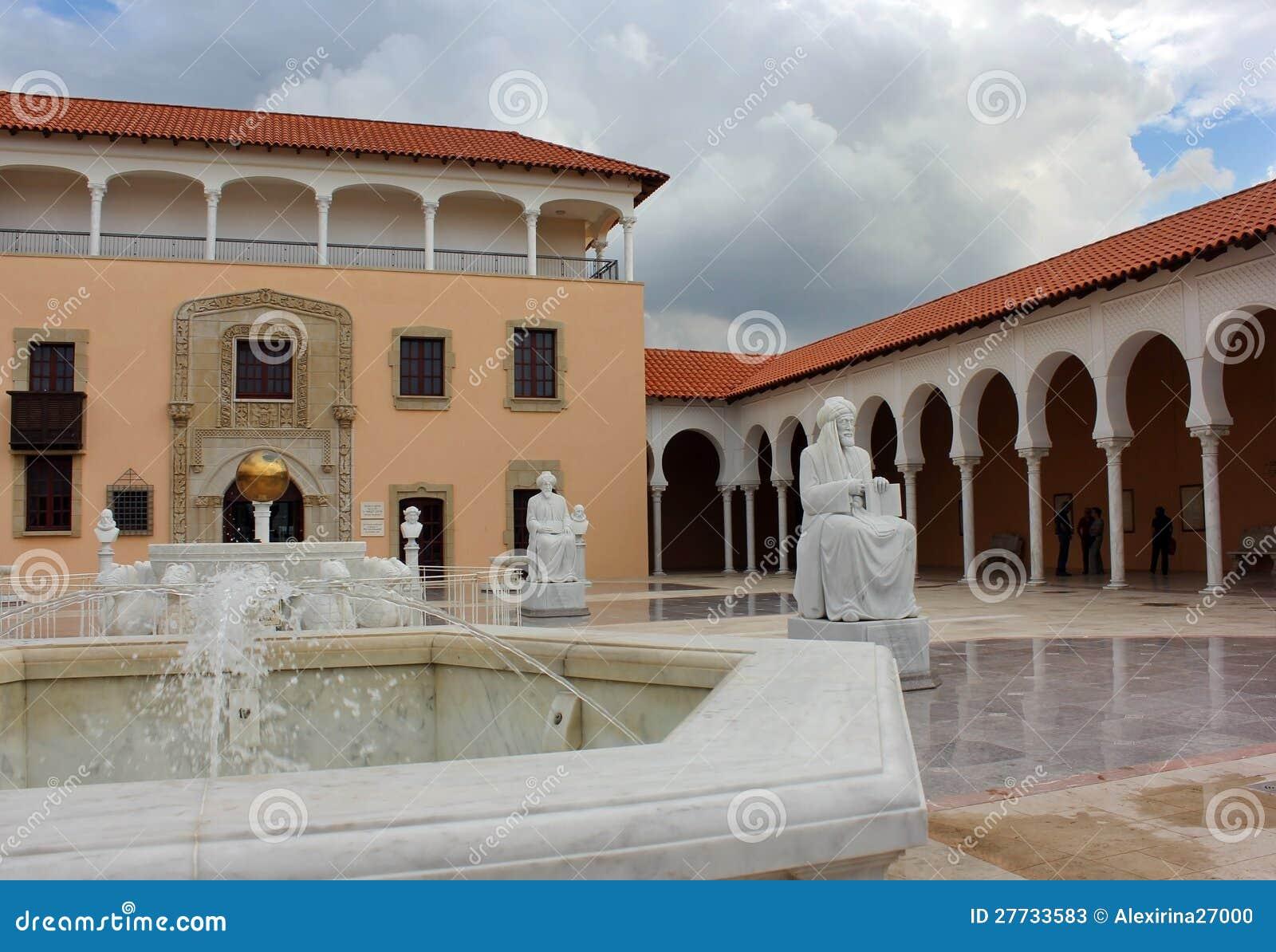 Columbus-Brunnen, Ralli Museum in Caesarea, Isra