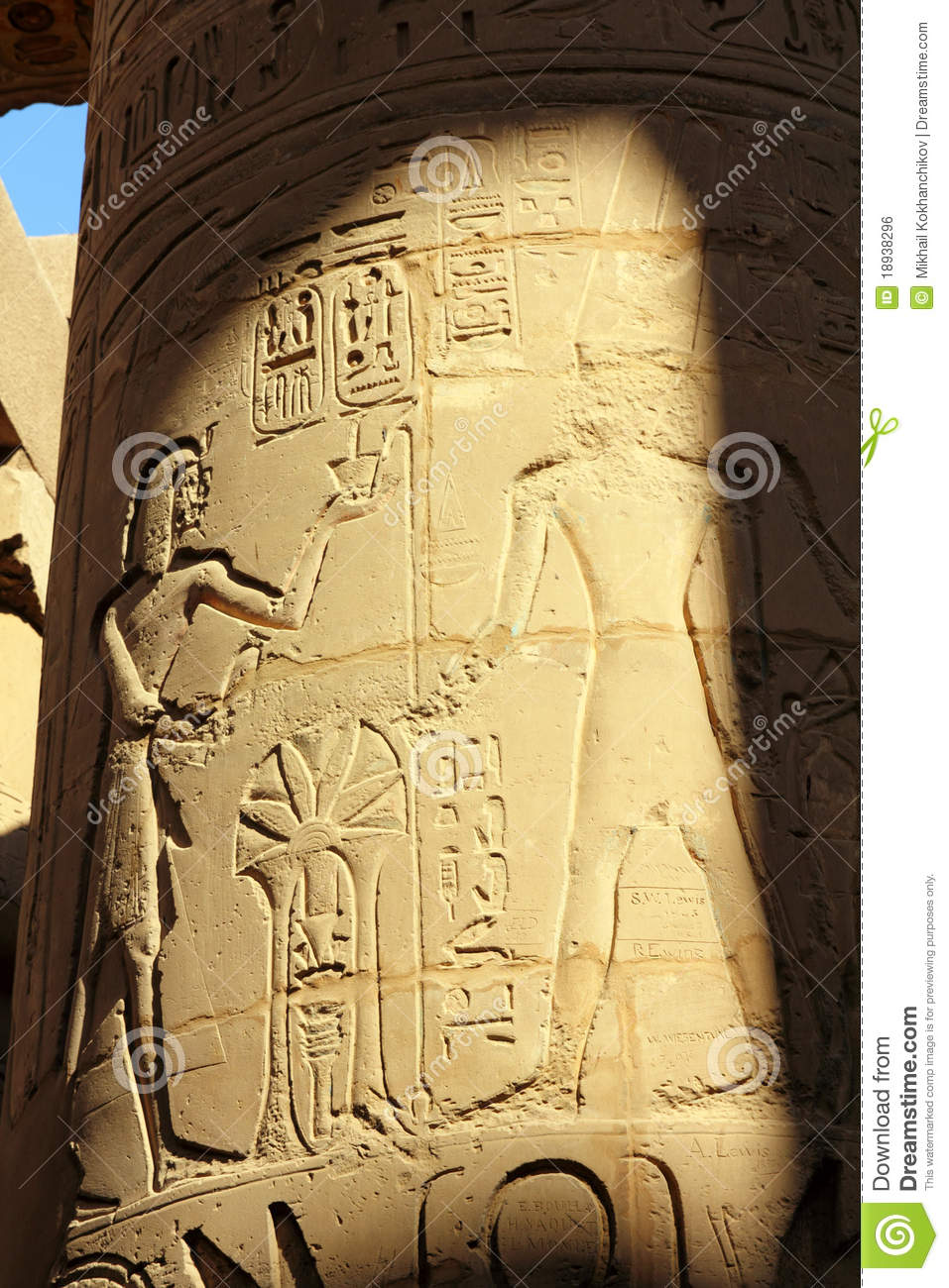 column with ancient egypt images and hieroglyphics royalty