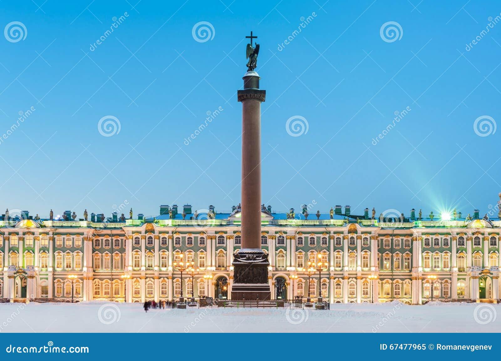 Coluna de Alexander e o eremitério