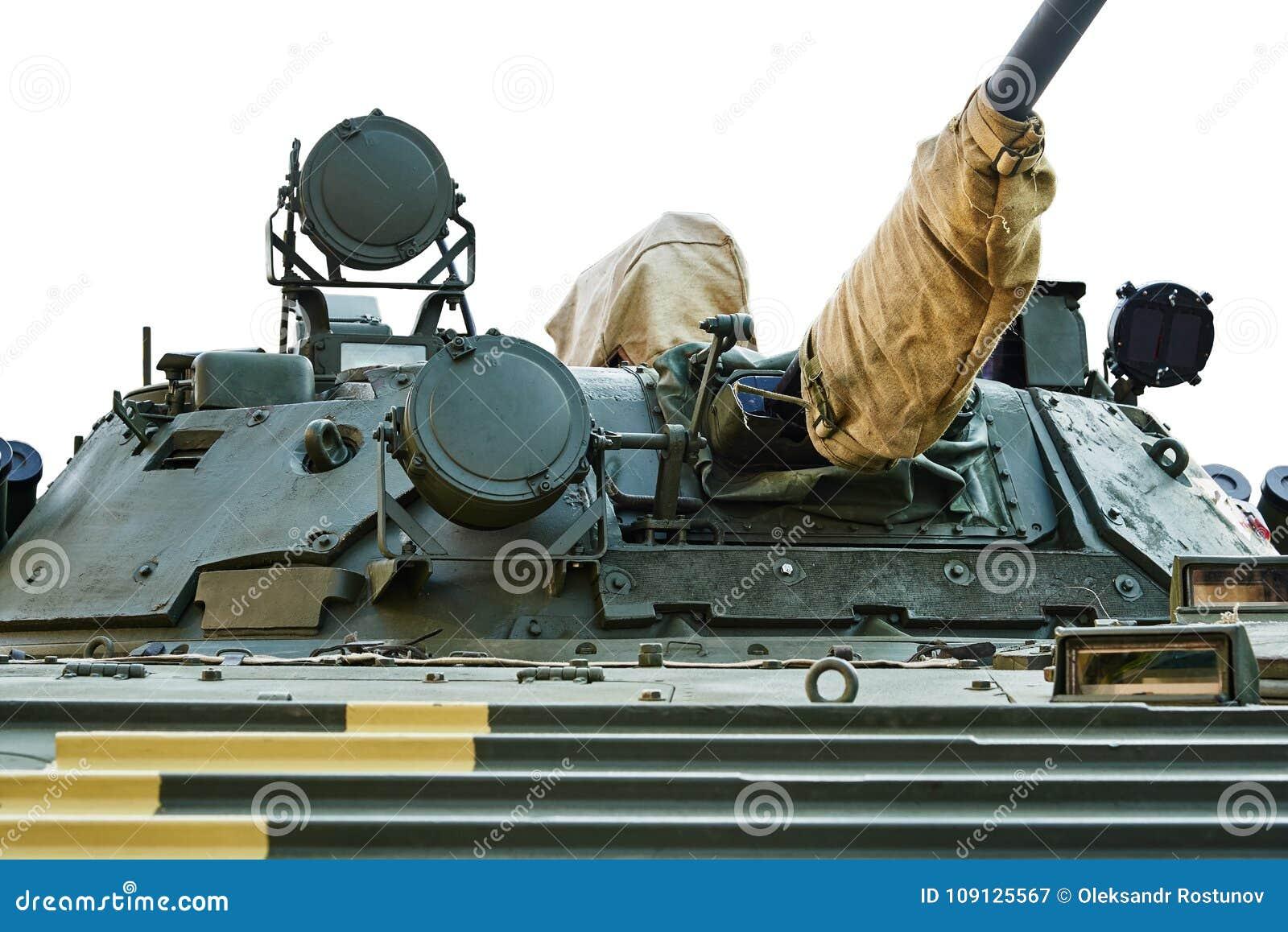 Combata El Módulo Con Un Arma Para Un Vehículo Blindado De