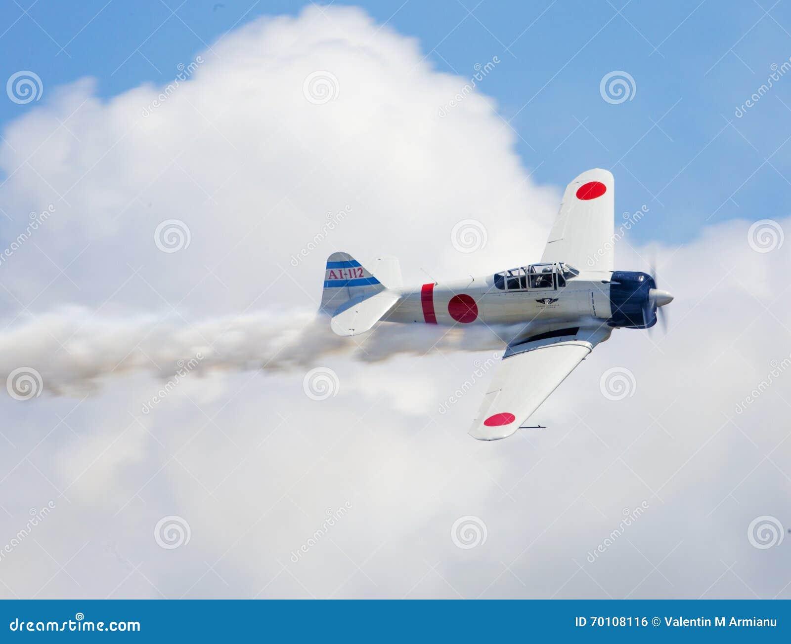 Combattente zero del giapponese