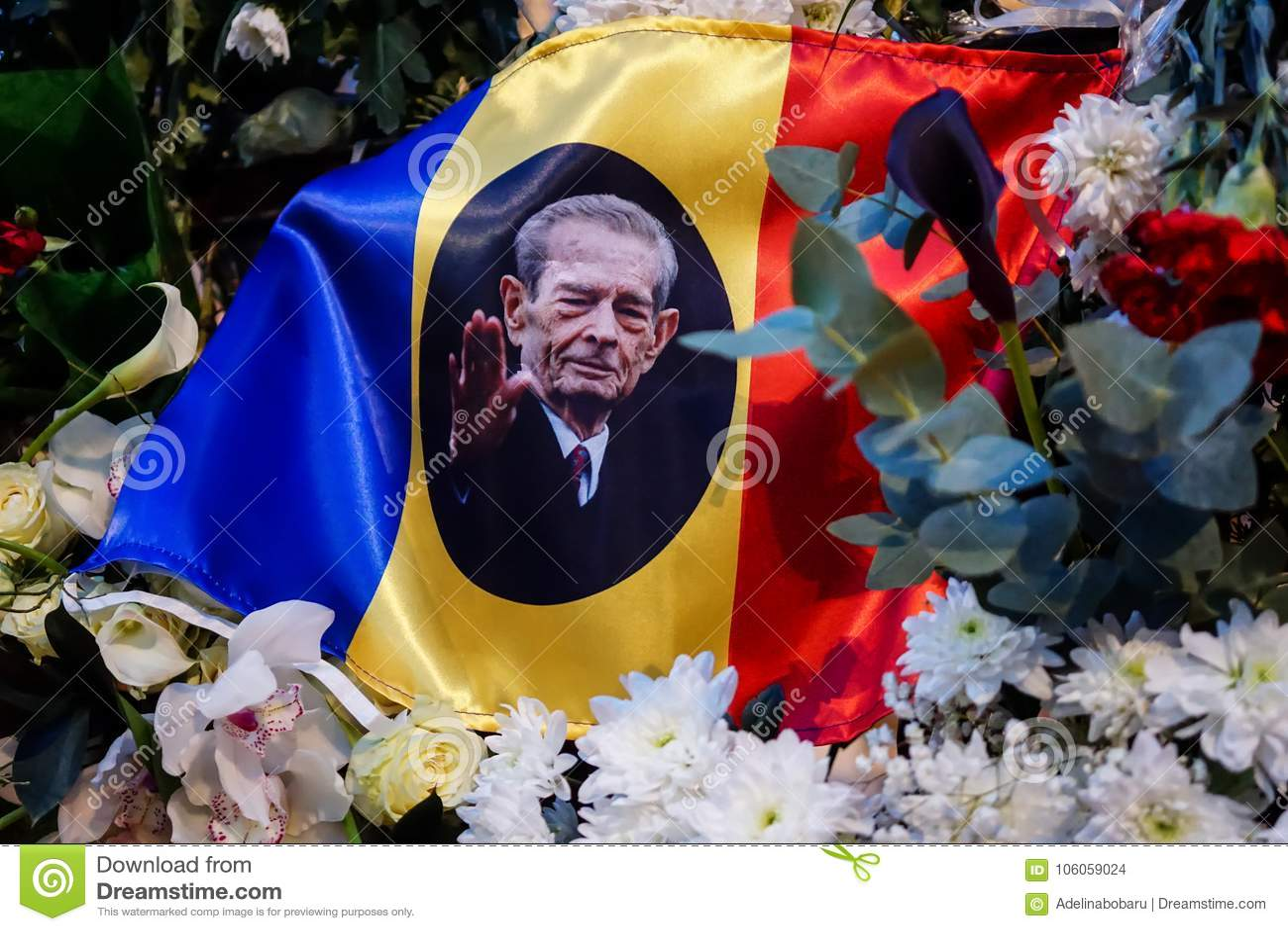 Comemoration θανάτου του βασιλιά Mihai της Ρουμανίας