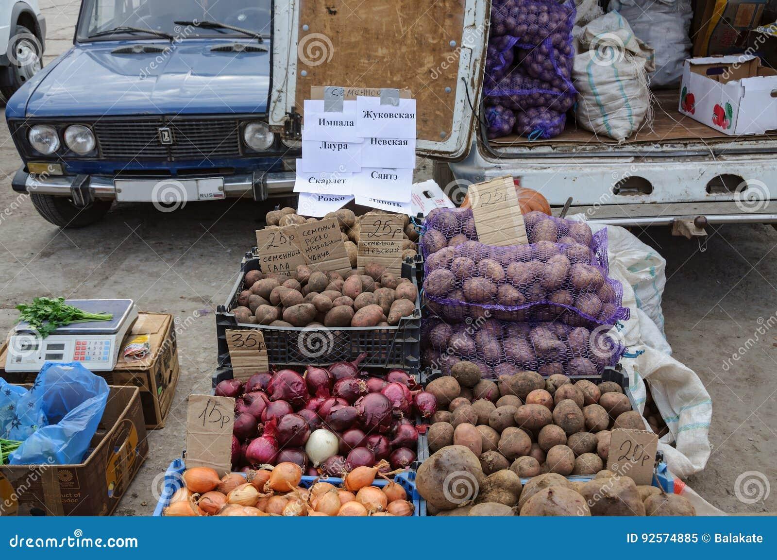 Comercio de calle en Rusia