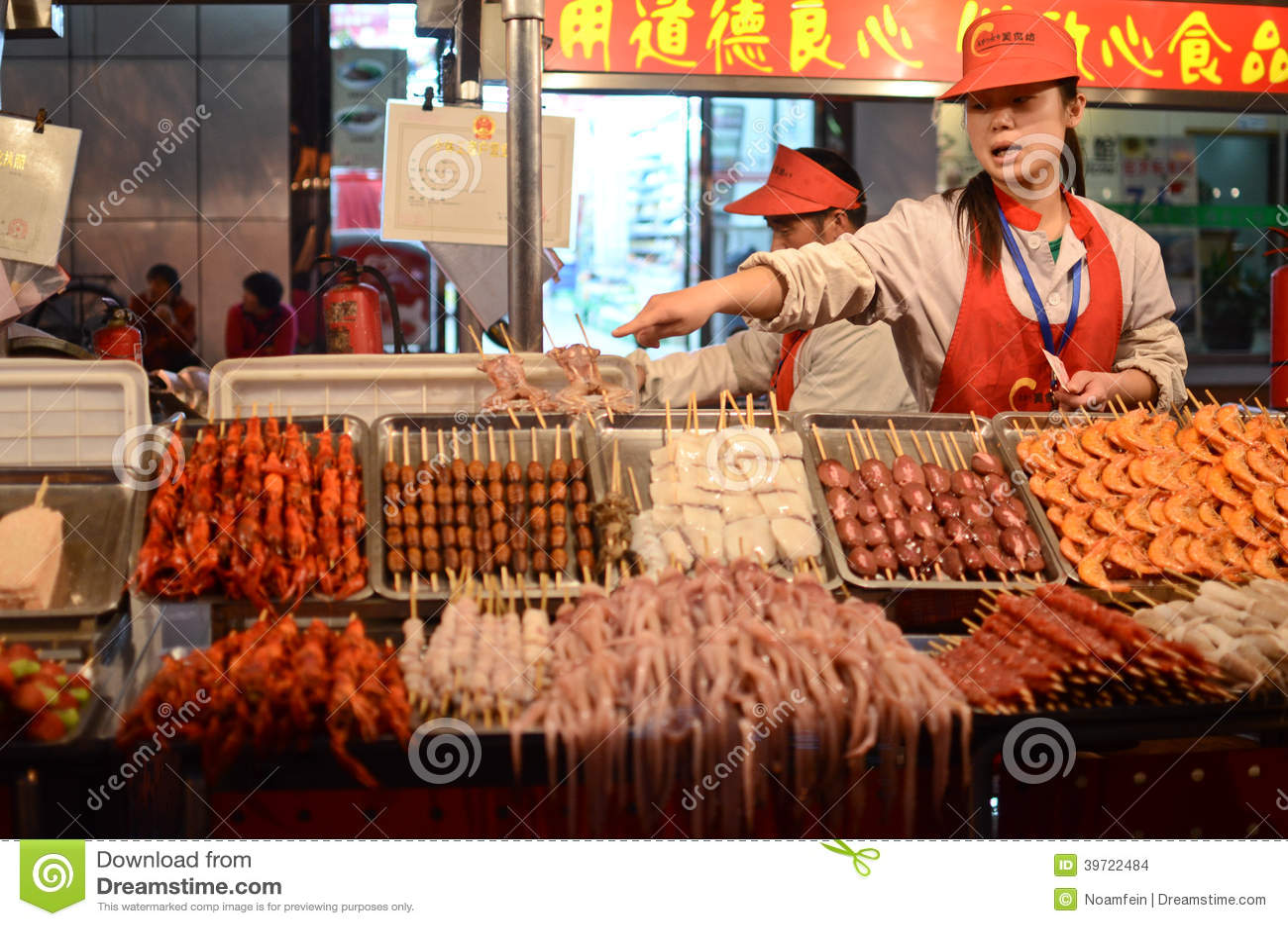 Comida china de la calle imagen de archivo editorial. Imagen de ...