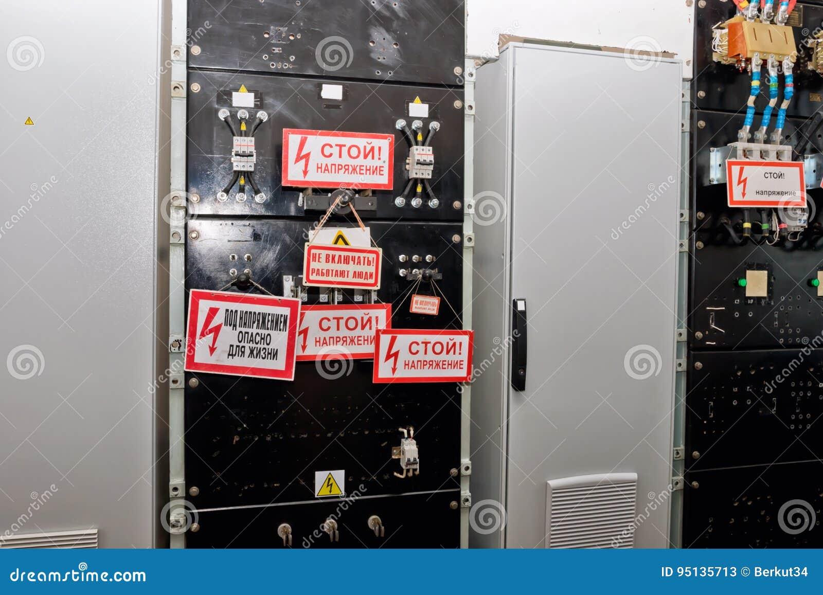 Comité controle elektroapparaten met schakelaars en waarschuwingsborden