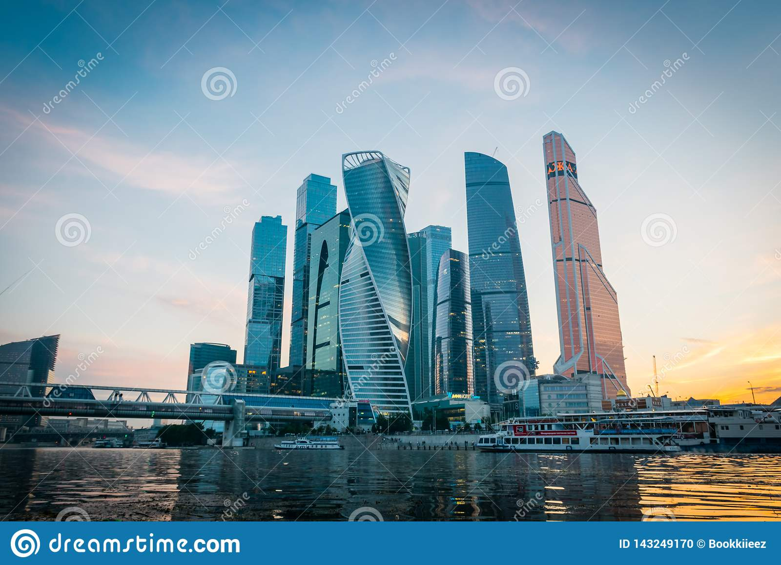 Commercieel van Moskou Internationaal Centrum in Moskou, Rusland