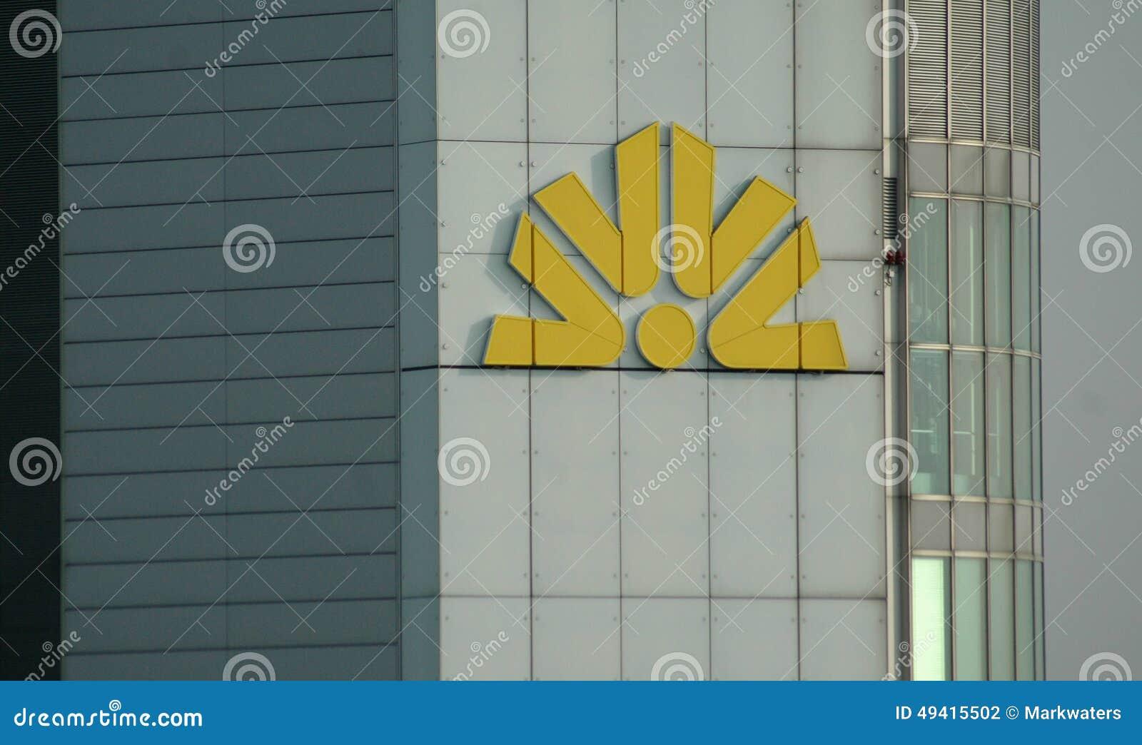 Download Commerzbank Ragen Frankfurt Hoch Redaktionelles Stockfotografie - Bild von deutsch, konzipiert: 49415502