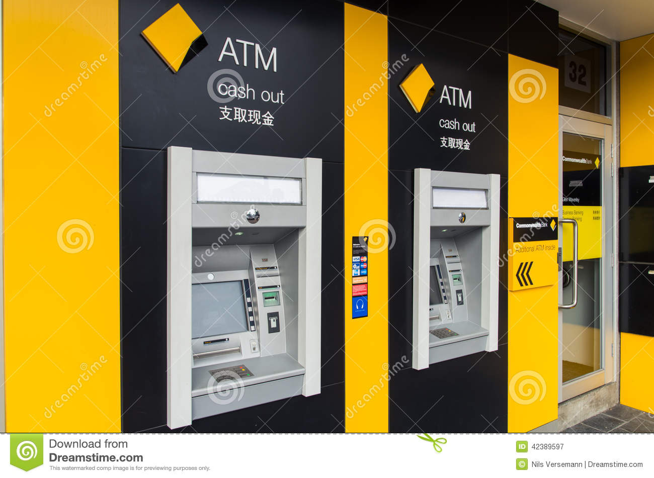 Commonwealth Bank Automatic Teller Machine Editorial