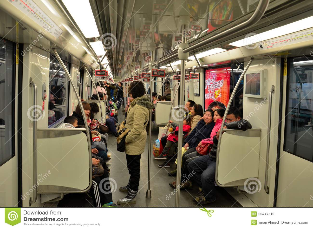 Commuters inside a shanghai metro train railway carriage editorial image image 33447615 - Carrage metro ...
