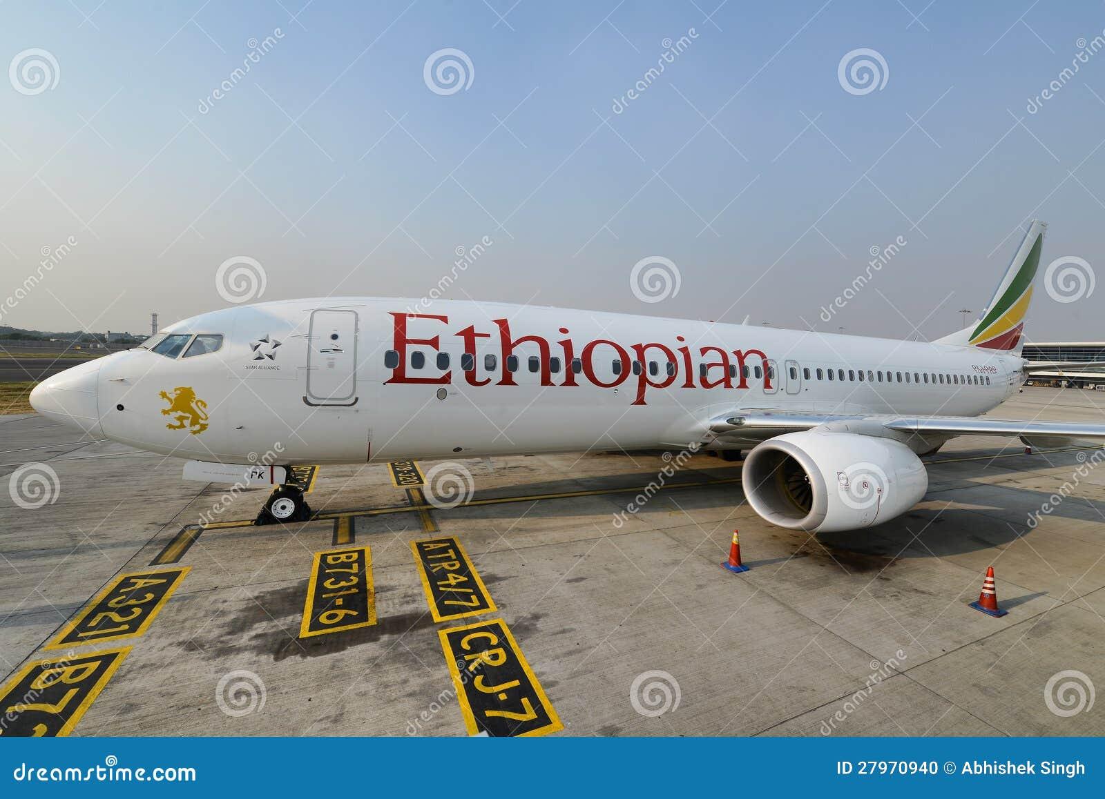 Compagnies aériennes éthiopiennes